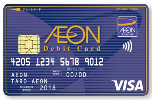 aeon debit card VISA