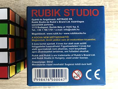 ルービックキューブ 5x5x5