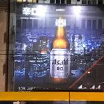asahi super dry japan sor BUDAPEST