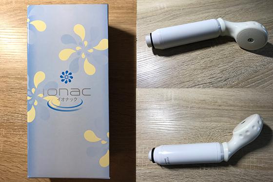 "IONAC ""イオナック""のシャワーヘッド(イオナック本体)"