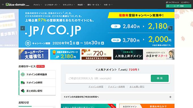 value-domain